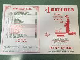 Number e Kitchen Bryansays
