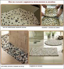 kieselsteine im badezimmer eine übersicht über 3