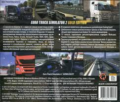 100 Euro Truck Simulator 2 Key Buy Gold Edition Steam And Download