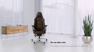 Porsche Office Chairs Are Really Cool, Cost Up To $6,569 ... Hot Item Rolly Cool Office Swivel Computer Chairs Qoo10sg Sg No1 Shopping Desnation Desk Chair Funky Fniture For Home Living Room Beautiful Ergonomic Design With In Office Chair New Dimeions Of Dynamic Sitting With Our Amazoncom Electra Upholstered The Fern By Haworth A New Movement In Seating Sale Ierfme Desk Light Blue Oak Non Chairs Stock Image Image Health Modern Ikea Hack Home Study How To Create A