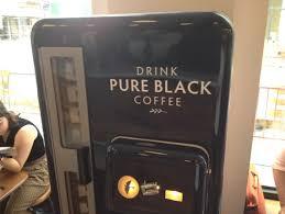 Pure Black Coffee Vending Machine At La Colombe