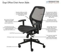 Aeron Chair Used Nyc by Aeron Style Office Chair Replica Ergo Office Chair