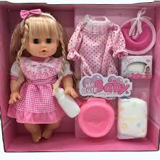 Buy Sunnytoyz Cute Baby Doll Set For Girls Online At Low Prices In