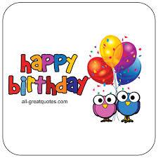happy birthday cute flashing animated birthday card for Birthday card
