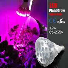5pcs lot Full spectrum LED Grow lights 12W LED Grow lamp bulb for