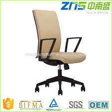 office chair base office chair base suppliers and manufacturers