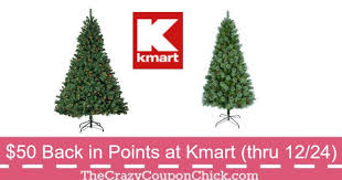 Kmart Small Artificial Christmas Trees by Gallery Of Kmart Christmas Trees Fabulous Homes Interior Design