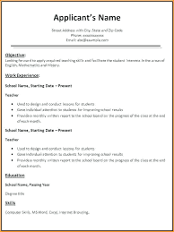Resume Summary For Freshers Example In Text Format Sample Examples Engineering