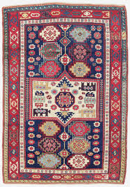A Kazak Rug South Caucasus Second Half 19th Century 7 Ft 11 In