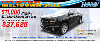 Homan Auto Sales Inc In Waupun   A Beaver Dam And Oshkosh Buick ... Trucks For Sale Used Currie Truck Centre Home I20 Trucks Fire Sales Battleshield All Pomona Lakeville For Sale By Owner Lakeway Auto Vehicles For Sale In Morristown Tn 37814 West Michigan Intertional Grand Rapids Old River Parts Department Your Source New And Used Builds Modifications Bed Swaps Nix Equipment