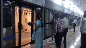How to open metro train doors when it s CLOSING