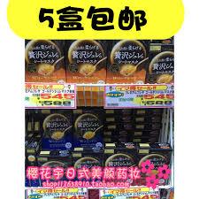 ma premi鑽e cuisine 日本骨胶原果冻新品 日本骨胶原果冻价格 日本骨胶原果冻包邮 品牌 淘宝海外