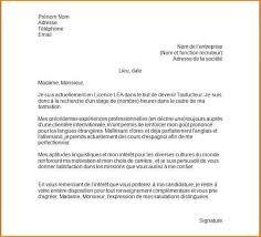 exemple lettre de motivation cuisine lettre de motivation en anglais lettre de motivation en français
