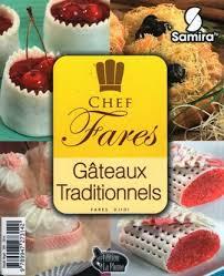 cuisine algerienne gateaux traditionnels la cuisine algérienne chef fares gateaux traditionnels شيف فارس