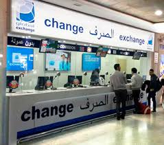 bureaux de change à change de devises à l aéroport de casablanca global exchange