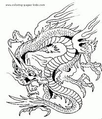 Dragon Coloring Page 09 For Kids And Adults From Peoples Pages Fantasy