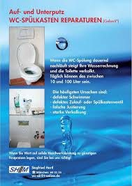 mumusuki badezimmer toilette wc anzeige datenschutz riegel