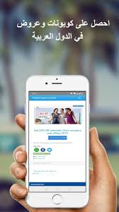 PesaPak - Online Shopping Deals & Coupons For Android - APK ... Newchic Promo Code 74 Off May 2019 Singapore Couponnreviewcom Coupons Codes Discounts Reviews Newchic Presale Socofy Shoes Facebook  Discount For Online Stores Keyuponcodescom Rgiwd Instagram Photos And Videos Instagramwebscom Sexy Drses Promo Code Wwwkoshervitaminscom Mavis Beacon Discount Super Slim Pomegranate Coupon First Box 8 Dollars Coding Wine Country Gift Baskets Anniversary Offers Mopubicom Fashion Site Clothing Store Couponsahl Online Shopping Saudi Compare Prices Accross All