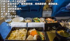 cr馥r sa cuisine 3d 新闻中心首页 2014年10月08日21 00 新浪网