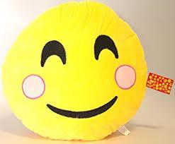 13 Inch Shy Emoji Smiley Emoticon Yellow Round Cushion Pillow