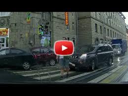 Car Crash Tube -