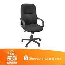 Ergodynamic HBC-148 High Back Office Chair (Black) Whosale Price Spandex Chair Band With Heartshaped Plastic Buckle Lycra For Wedding Chair Cover Sashes Party Decor Chairs Market Explore Plastic Office Fniture Wooden In Cheap Price Tkeer 4 Pcs Removable Washable Stretchy Ding Room Covers Protective Slipcovers Hotel Kitchen Restaurant Home 1piece White Universal Stretch Polyester Spandex Ft Rectangular Table Gold Tuxtail Accent Sculptware Purchase Rent Royal Lounge Purple Folding Paper Red Banquet