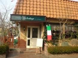 cuisine t european cuisine t s serkage oyama restaurant reviews phone