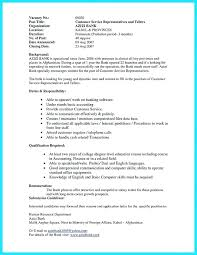 Entry Level Bank Teller Resume Examples Good Summary Best