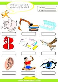 3 Letter Words With V 3 Letter Words With Image Collections Letter