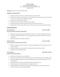 Sample Resume Clerical Objective For Entry Level Accounting Examples