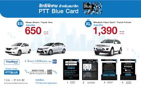 Thai Rent A Car ; Thairental Car; Car Hire Thailand; Rental Car Thailand Wp Engine Coupon Code August 2019 Dont Be Fooled By 50 Off Hostinger Review 15 Rate Code For Avis Top 10 Car Dvd Players Kpoptown Coupon 2018 Costco Rental How To Save Money On Rentals Around The World With Autoslash Punto Medio Noticias Sportsbikeshop Voucher July Avis Europe Discount Codes Australia All Inclusive Heymoon Resorts Mexico Gymshark Off Tested Verified Is Offering Cash Back In Form Of Amazon Gift