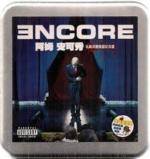 Eminem Curtains Up Encore Version by Eminem Album Limited Edition Music Cds Ebay
