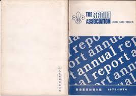 t駘駱hone bureau de poste hong kong boy scouts association bulletin vol 12 no 5 1966 by