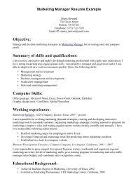 Resume Organizational Skills Call Center Example Of Leadership Template