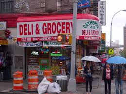 NYC Deli's And Bodega's Led Rv Awning Light Youtube Awning For Longer Spell Have Liveable Attached Caravan Motorhome The Ultimate Awningshelter Archive Expedition Portal 28 Best Door Awnings Images On Pinterest Front Porches Back How Do Spell Bromame Fotobella Carta Bella Flora No 1 Tutorial Instagram Photos And Videos Picstarcom Nyc Delis Bodegas Bigmini Life Hello Missippi Goodbye Front Door Cottage Canopy Clarendon Exterior Trillliezle Yungin_liezle Twitter