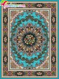 Persian Carpet Of Ilia Design Iranian Blue Oriental Carpets