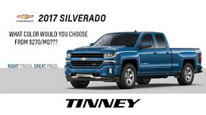 2017 Chevy Silverado Summer Drive Sale Prices And Deals | Tinney ... My First Truck 2006 Chevy Silverado 1500hd Tour Youtube 2500hd Online Listings Carsforsalescom Ctennial Edition 100 Years Of Trucks Chevrolet This Dealership Will Build You A 2018 Cheyenne Super 10 Pickup 2019 1500 Specs Release Date Prices 2015 Overview Cargurus Pickup You Can Buy For Summerjob Cash Roadkill 2016 Offers 8speed Automatic With 53liter V8 Look Kelley Blue Book 2014 Gmc Sierra Recalled Over Power Steering Vin Decoder Chart Minimalist 2013
