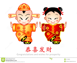 0 chinese new year clipart