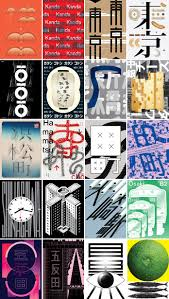 Graphics From The YamanoteYamanote Poster Project By Swiss Designers Julien Mercier And Wulff