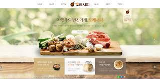 cuisine ch麩e blanchi cuisine ch麩e blanchi 100 images orecipe 食谱专家 韩国orecipe