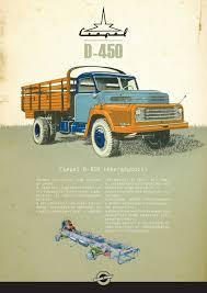 100 Classic Truck Central Car On Poster Digital Print European Car