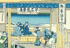 Japanese Artist Brings Ukiyo E Woodblock Prints To Life Through Animated Gifs