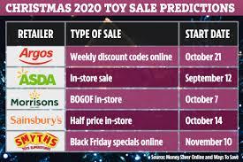 دمر تطبيع بحري toys for sale