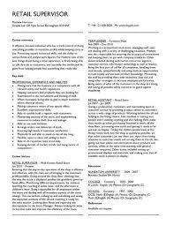 Retail Management Resume Template Supervisor Cv Templates