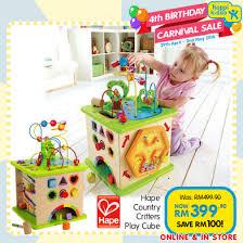 Hape Kitchen Set Malaysia by Siku Toys Malaysia