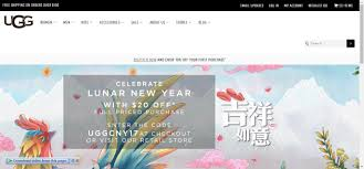Ugg Coupon Code Feb 2017 - Cheap Watches Mgc-gas.com Hypixel Coupon Code December Discount Coupons For Medieval Asics Promo When Does Nordstrom Half Yearly Sale End Cartas Maline Menswear Ppt Coupon Codes Couponspromo Promotional Vip25 Hashtag On Twitter Zappos Do They Work Real Simple 5020 Kaspersky Code 2017 Promo Coupons 2015 50 Off Sunfrog September Nicholas Tart Saas Product Owner Growth Manager Co Hunter Boot February 2018 Cinnati Zoo
