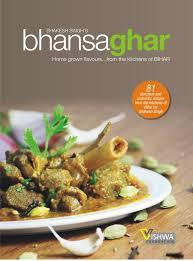 cuisine en kit cuisine images about dessert recipes on cuisine eid and cuisine et