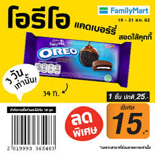 WhatSale Thailand 25 Off Cookies By Design Coupons Promo Discount Codes Attitude Brand High Quality Fashion Accsories How To Set Up For An Event Eventbrite Help Center Walnut Paleo Glutenfree Coupon Elmastudio 18 Wordpress Coupon Plugins To Boost Sales On Your Ecommerce Store Get Pycharm At 30 Off All Proceeds Go Python Free Shipping On These Gift Baskets More Use Code Fs365 Qvc Dec 2018 Coupons Baby Wipes Specials 15 Bosom Wethriftcom