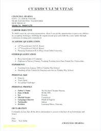 Top Rated Resume Builder O Net Best Of Free Download Elegant