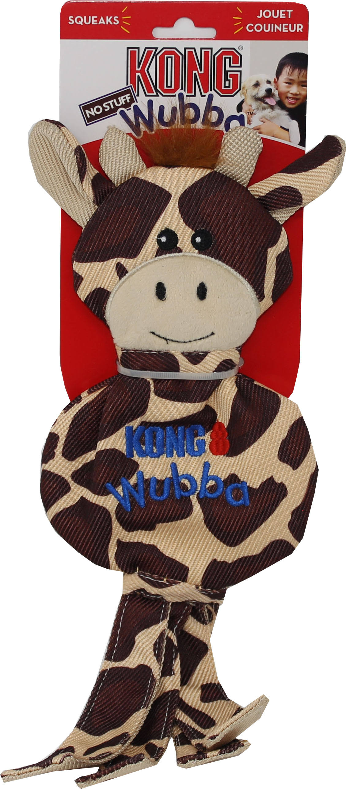 Kong Wubba No Stuff Giraffe Brown / Large